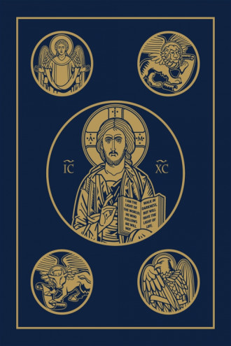 Holy Bible Catholic book cover